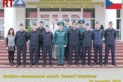 Czech Fire Service