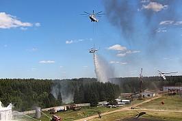 Площадка ликвидации чрезвычайных ситуаций в лесных массивах