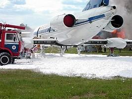 Площадка ликвидации ЧС на воздушном транспорте